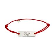 Bracelet personnalis� homme en argent sur cordon plaque pense b�te